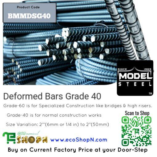 BMMDSG40 | Tajop